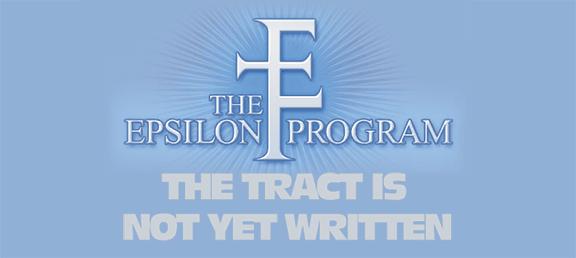 Трактат «Эпсилона» в GTA V