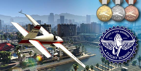 Лётная школа в Grand Theft Auto V