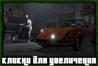 gta-online-screenshot-003