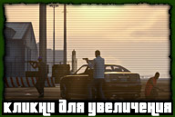 gta-online-screenshot-005