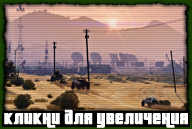 gta-online-screenshot-008
