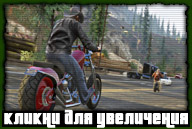 gta-online-screenshot-009