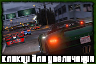 gta-online-screenshot-011