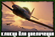 gta-online-screenshot-012