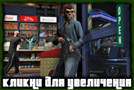 gta-online-screenshot-013