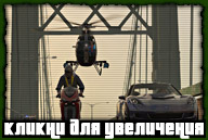 gta-online-screenshot-014