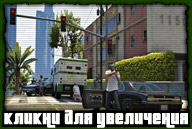 gta-online-screenshot-015