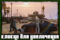 gta-online-screenshot-018