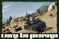 gta-online-screenshot-019