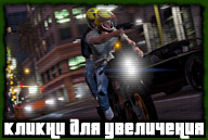 gta-online-screenshot-020