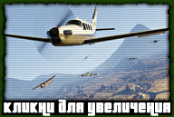 gta-online-screenshot-021