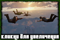gta-online-screenshot-022