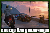gta-online-screenshot-025