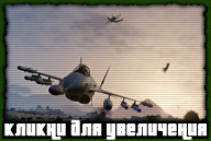 gta-online-screenshot-026