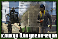 gta-online-screenshot-027
