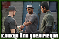gta-online-screenshot-031
