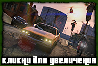 gta-online-screenshot-032