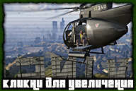 gta-online-screenshot-033