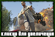 gta-online-screenshot-034