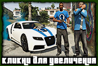 gta-online-screenshot-035