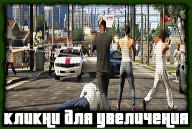 gta-online-screenshot-047