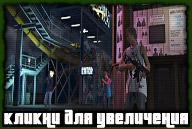 gta-online-screenshot-048