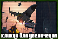 gta-online-screenshot-049