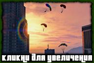 gta-online-screenshot-057