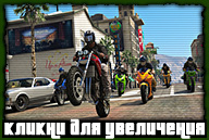 gta-online-screenshot-079