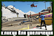 gta-online-screenshot-087
