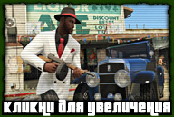 gta-online-screenshot-093