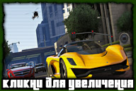 gta-online-screenshot-103