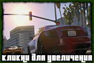 gta-online-screenshot-107