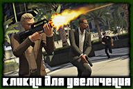 gta-online-screenshot-112