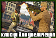 gta-online-screenshot-114