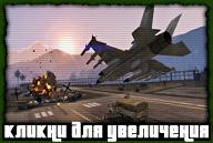 gta-online-screenshot-127