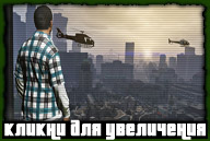 gta-online-screenshot-132