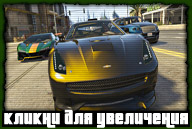 gta-online-screenshot-133