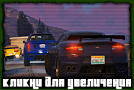 gta-online-screenshot-141