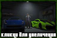 gta-online-screenshot-142