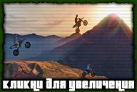 gta-online-screenshot-147