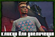 gta-online-screenshot-151