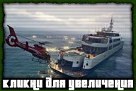 gta-online-screenshot-256