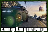 gta-online-screenshot-263