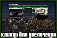 gta-online-screenshot-321