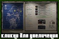 gta-online-screenshot-323