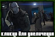 gta-online-screenshot-324