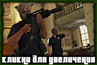 gta-online-screenshot-328