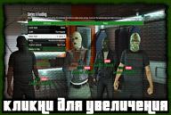 gta-online-screenshot-329