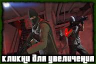 gta-online-screenshot-330
